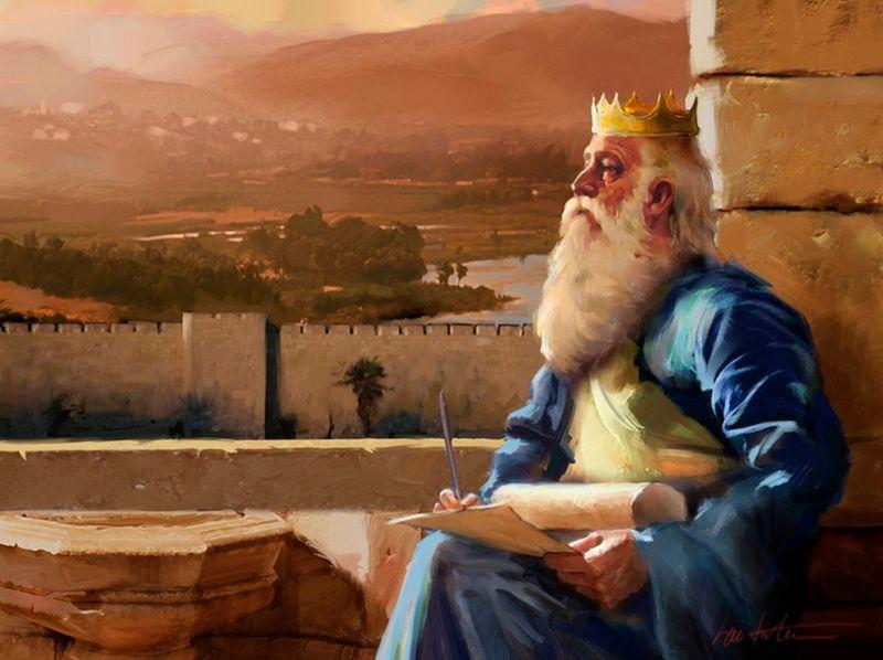 the wisdom of solomon essay